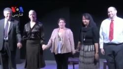 «در جستجوی امید» نمایشی از «فرید بزرگمهر» هنرمند ساکن مریلند