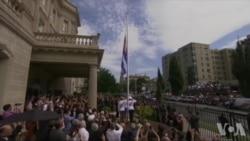 古巴驻美国使馆升旗
