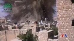 2014-06-01 美國之音視頻新聞: 敘利亞反叛武裝隧道爆炸殺傷軍人
