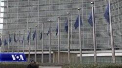 Strategjia e Bashkimit Evropian për Zgjerimin
