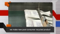 News Words: Recycling