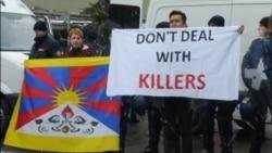藏人抱怨瑞士当局限制抗议习近平来访
