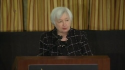 Yellen on Federal Funds Rate, Interest Rates