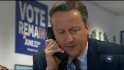 Вихід Британії з ЄС може обернутись глобальною кризою - економісти. Відео