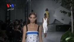 مجموعه بهاره «کارولینا هررا» طراح مشهور مد