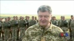 250 мільйонів доларів військової допомоги Україні схвалила Палата представників Конгресу США. Відео