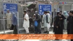 افغان مہاجرین کی واپسی سے متعلق پالیسی کی منظوری