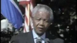 د نیلسن ماندیلا ژوند لیک