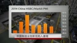 中国制造业创新低陷入萎靡