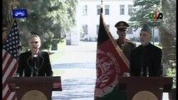 克林頓:阿富汗是美國非北約主要盟國