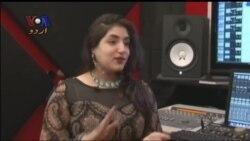 کہانی پاکستانی- Music Crosses Borders
