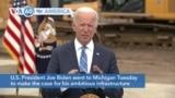 VOA60 America - Biden Advocates Spending Plans Amid Uncertainty