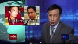 Kunleng News Apr 02, 2014