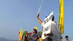 日本民眾抗議美國魚鷹戰機入境