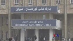 伊拉克庫爾德領導人辭職 示威者衝擊議會