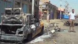 巴格達發生多宗汽車炸彈爆炸 23人喪生