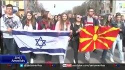 Maqedoni, 75-vjetori i deportimit të hebrejve