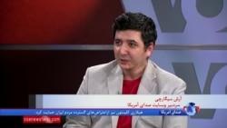 آرش سیگارچی: حسن روحانی حتی اجازه سخنرانی زنده در تلویزیون ایران را نیافت