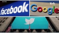 臉書等將暫停處理香港政府索取用戶數據的請求