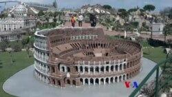 အီတလီက အံ့ဘြယ္အေဆာက္အဦးေတြ စုစည္းထားရာ