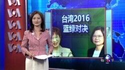 VOA连线:洪秀柱VS蔡英文,2016大选决胜关键何在?