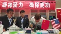 美国航天公司与中国客户共创历史