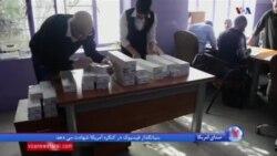 آغاز تبلیغات انتخاباتی در عراق