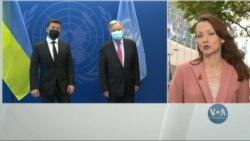Генасамблея ООН. Зустрічі Зеленського з генсеком НАТО, генсеком ООН та українською діаспорою – головне. Відео