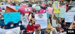 کراچی میں کریمہ بلوچ کی ہلاکت پر مظاہرہ۔ 24 دسمبر 2020