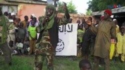 بوکو حرام: دہشت گرد حملے کی منصوبہ بندی