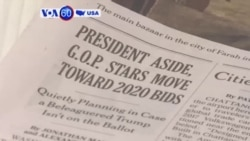 VOA60 America - Vice President Mike Pence pushes back on suggestions that he is already plotting a run for the presidency in 2020