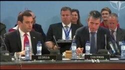 NATO xavfsizlik choralarini kuchaytirish niyatida