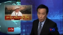 China Releases Tibetan Political Prisoner