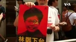 報道稱北京考慮撤換林鄭月娥 中國外交部否認