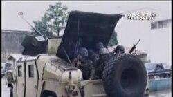菲律賓反政府武裝繼續擴大襲擊活動