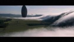 Estreno de Cine: La llegada