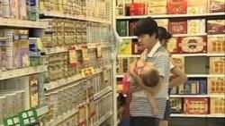 中國處罰六家奶粉廠商合共1.08億美元