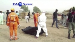 Abantu bane bahitanywe na bombe mu mujyi wa Maiduguri muri Nijeriya