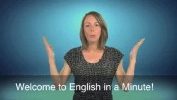 English in a Minute: Clam Up