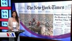 14 Haziran Amerikan Basınından Özetler