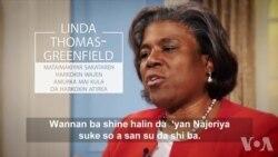 VOA HAUSA TV: USA Bayanin Mataimakiyar Sakataren Harkokin Wajen Amurka Mai Kula da Harkokin Afirka Linda Thomas-Greenfield, Afrilu 06, 2016