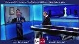بخشی از برنامه شطرنج – بهراد توکلی: سیستم ناسالم جمهوری اسلامی، ظالمساز است