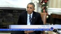 "اوباما: تیراندازی کالیفرنیا ""احتمالا"" انگیزه تروریستی داشت"