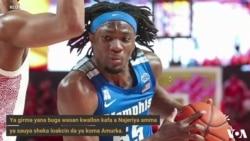 Hukumar Wasan Kwallon Kwando ta NBA a Amurka - '8 Outta 60'