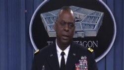 美軍:與伊斯蘭國組織的戰鬥將需要時間