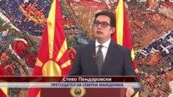 Пендаровски: Аферата Рекет, тест за правната држава