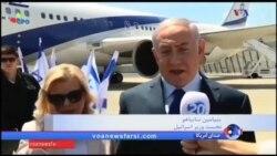 نخست وزیر اسرائیل برای دیدار با ولادیمیر پوتین وارد مسکو شد