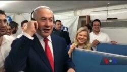 Вибори в Ізраїлі показали глибокий розкол у суспільстві. Відео