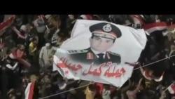 Եգիպտոսի քաղաքական դաշտը