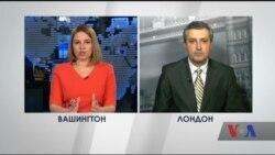 Які наслідки для Європи і, зокрема, України матиме візит Терези Мей до Вашингтона? Відео